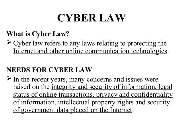 the legal issue of ensuring the protection of computer information privacy Confidentiality of client information the health insurance portability and accountability act of 1996 (hipaa) is a federal law established to improve privacy and security of confidential or protected health to protect the privacy of health information.