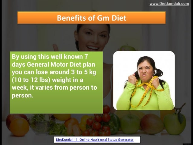 Gm diet plan 7 days complete vegetarian food list pdf by for General motors diet pdf