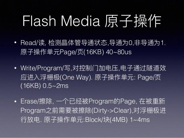 Flash Media • Read/ , , 0, 1. Page/ (16KB) 40~80us • Write/Program/ , , (One Way). : Page/ (16KB) 0.5~2ms • Erase/ , Progr...