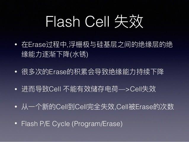 Flash Cell • Erase , ( ) • Erase • Cell —>Cell • Cell Cell ,Cell Erase • Flash P/E Cycle (Program/Erase)