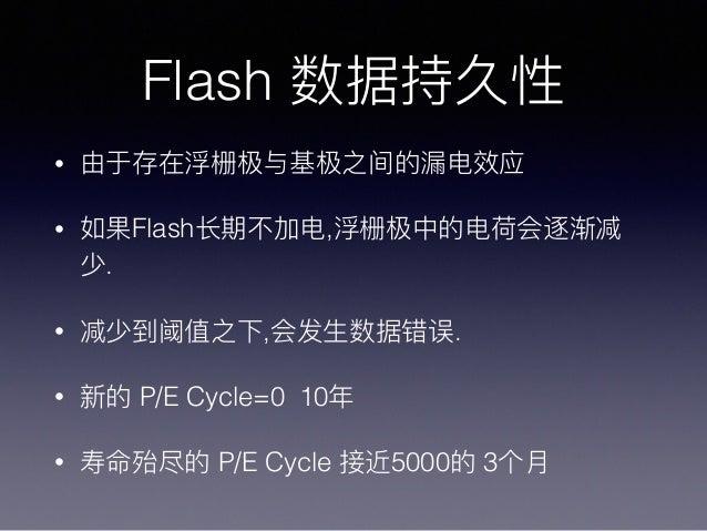 Flash • • Flash , . • , . • P/E Cycle=0 10 • P/E Cycle 5000 3