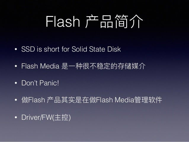 Flash • SSD is short for Solid State Disk • Flash Media • Don't Panic! • Flash Flash Media • Driver/FW( )