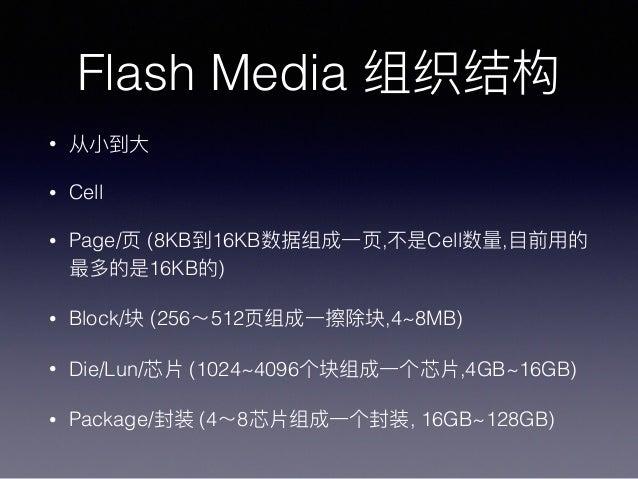Flash Media • • Cell • Page/ (8KB 16KB , Cell , 16KB ) • Block/ (256 512 ,4~8MB) • Die/Lun/ (1024~4096 ,4GB~16GB) • Packag...