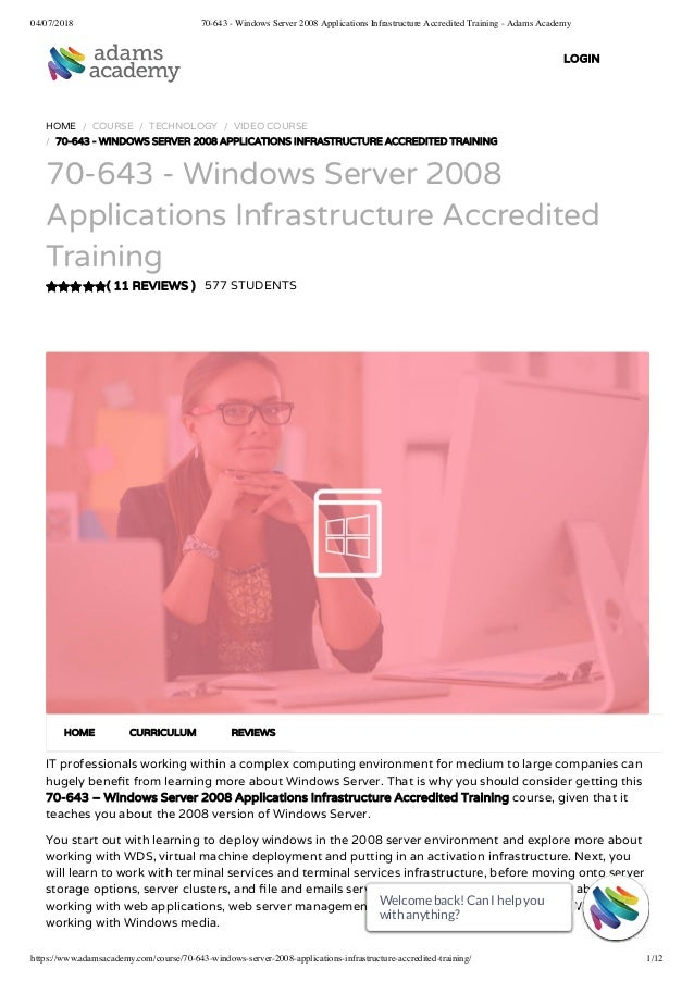 70 642 configuring windows server 2008 r2 network infrastructure.