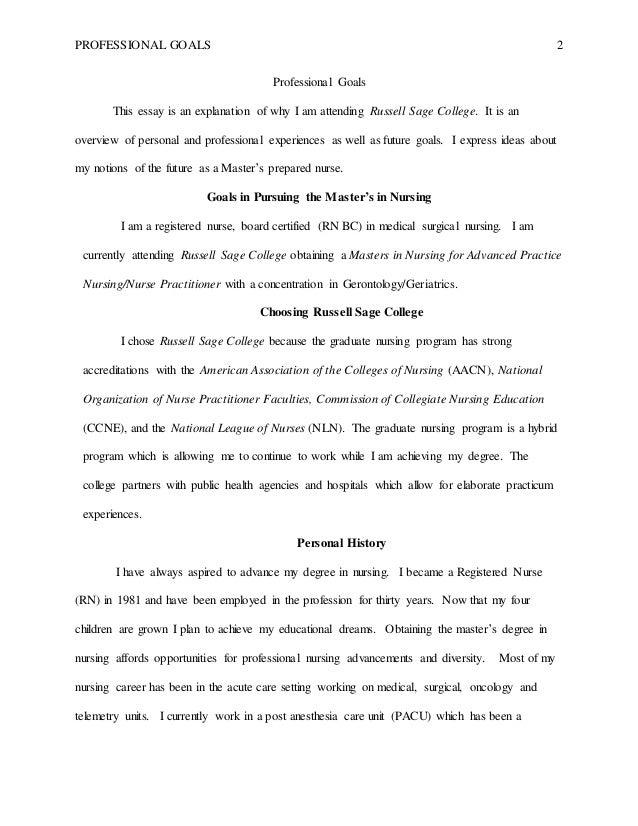 professional goals essay examples