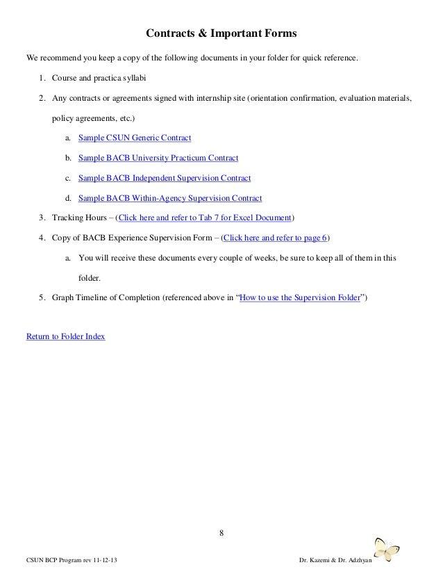 CIBA Intern Curriculum 2014