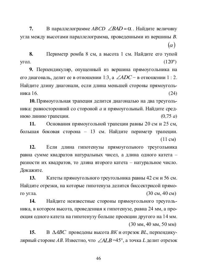 математика 9 класс вариант ма 90901 ответы