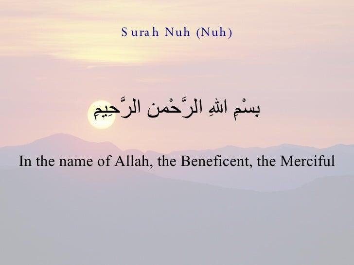Surah Nuh (Nuh) <ul><li>بِسْمِ اللهِ الرَّحْمنِ الرَّحِيمِِ </li></ul><ul><li>In the name of Allah, the Beneficent, the Me...
