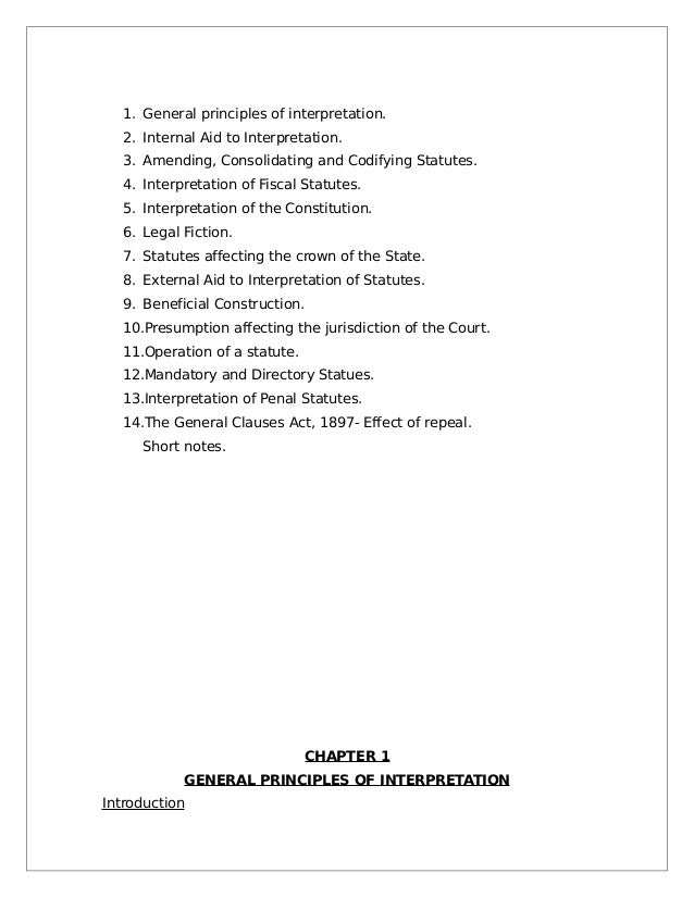 Amending consolidating and codifying statutes meaning