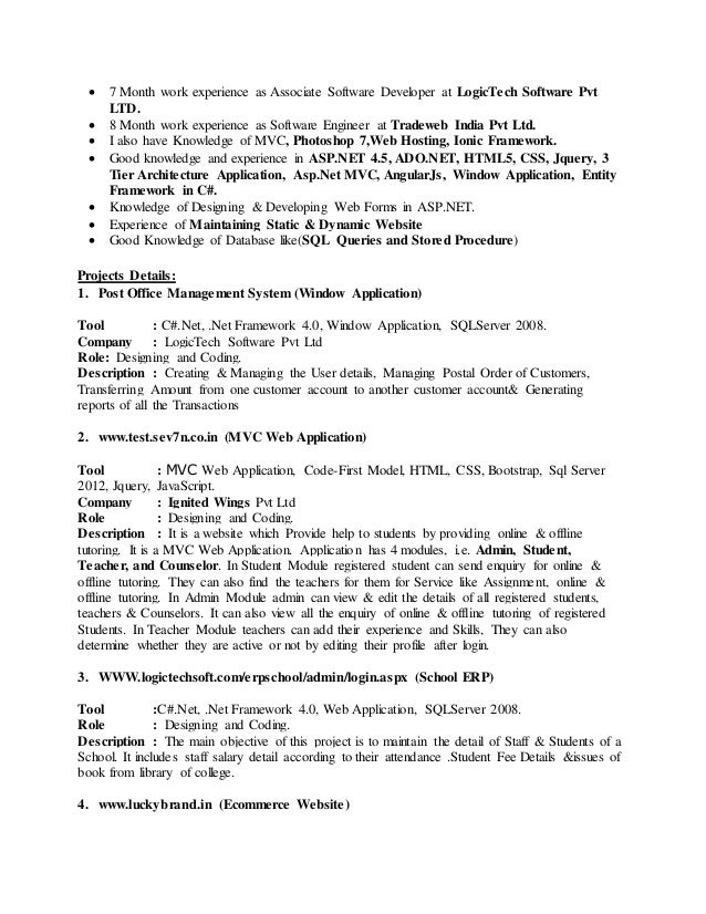 CV of Nitin