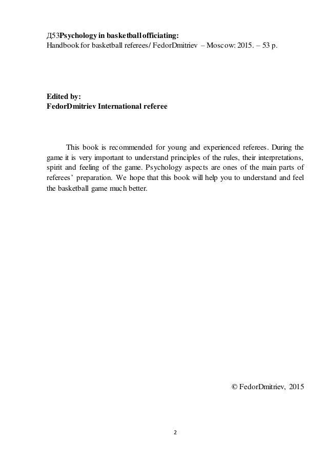 716 psychology in basketball officiating handbook for basketball refe