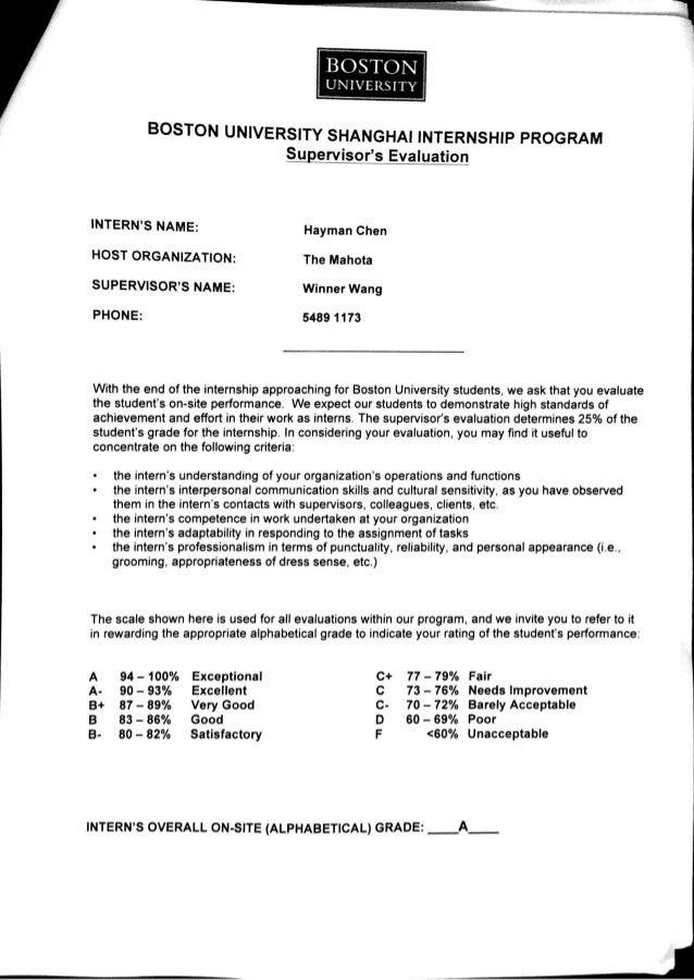 Supervisor Evaluation Fall 2013