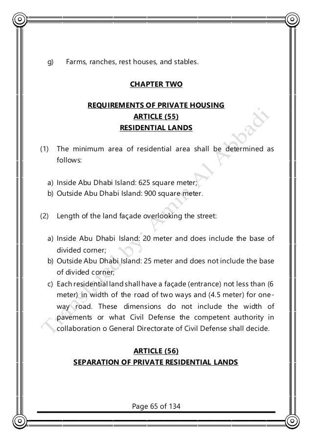 Law No  (4) of 1983 Regulating Construction Works