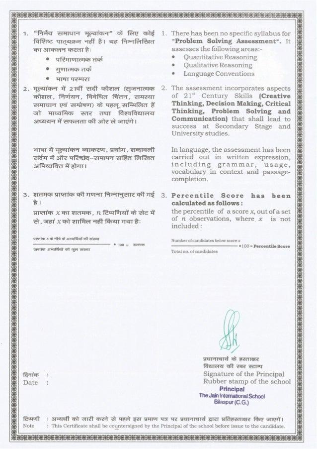 AVI_PSA SCORE Slide 2