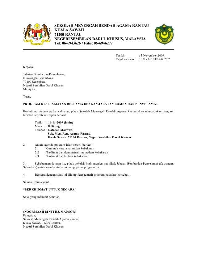 SEKOLAH MENENGAH RENDAH AGAMA RANTAUKUALA SAWAH71200 RANTAUNEGERI SEMBILAN DARUL KHUSUS, MALAYSIATel: 06-6943626 / Faks: 0...
