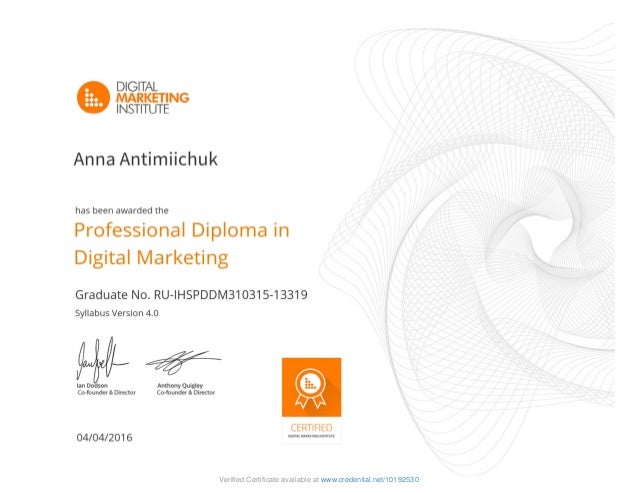 professional diploma in digital marketing jpg cb  verified certificate available at credential net 10192530