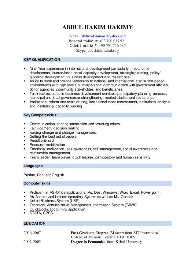hakimy shart cv  u0026 cover letter