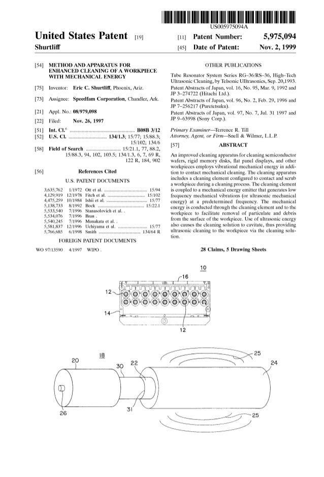 US Patent 5975094