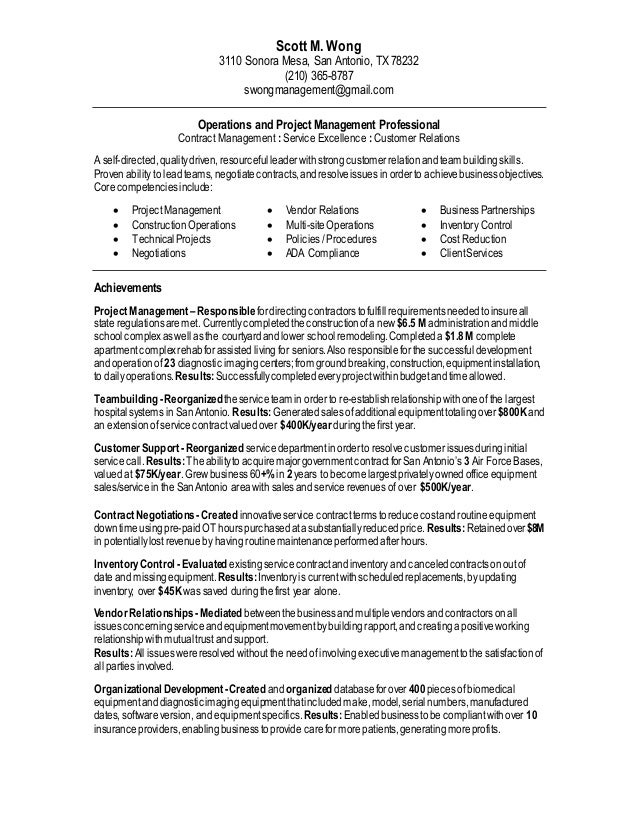 HP mottagare Pro wideband hookup