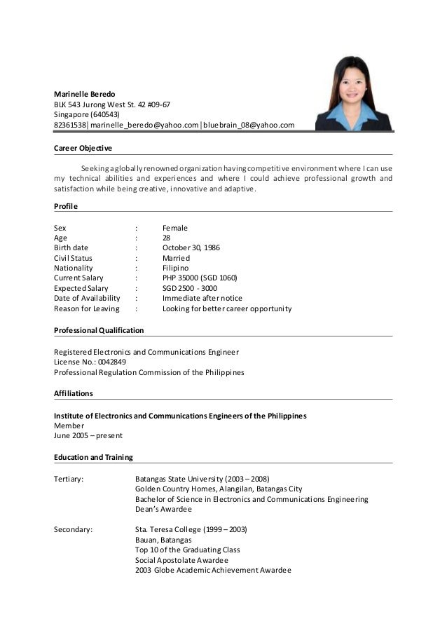 pay for a resume 47 images resume cover letter salary