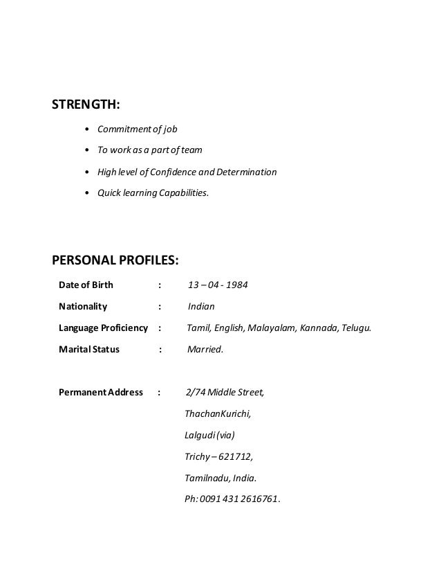 personal strength in resume