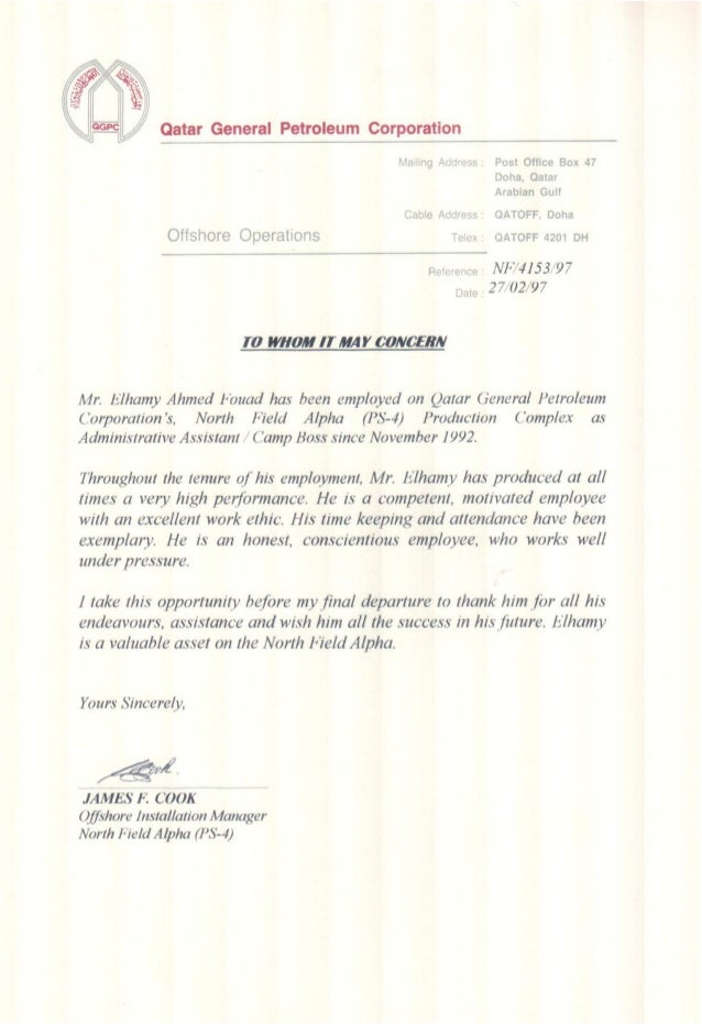 James f cook reference letter expocarfo Choice Image