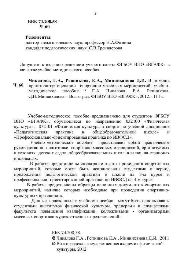 Объявлен конкурс малых грантов «Православная инициатива