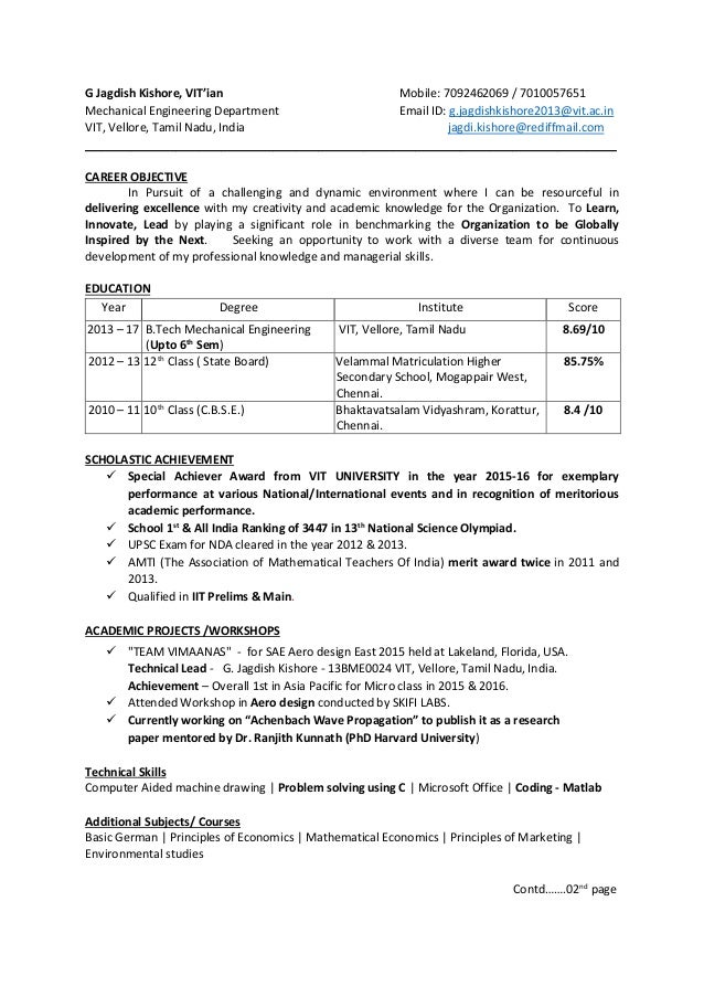 about job essay society and individual