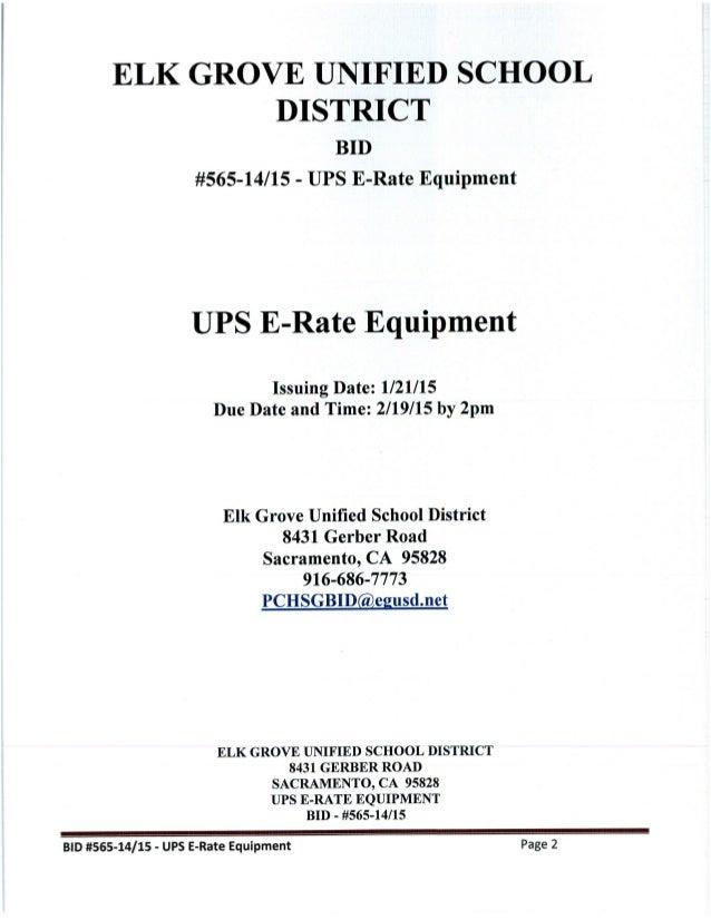 UPS E-Rate Equipment RFP