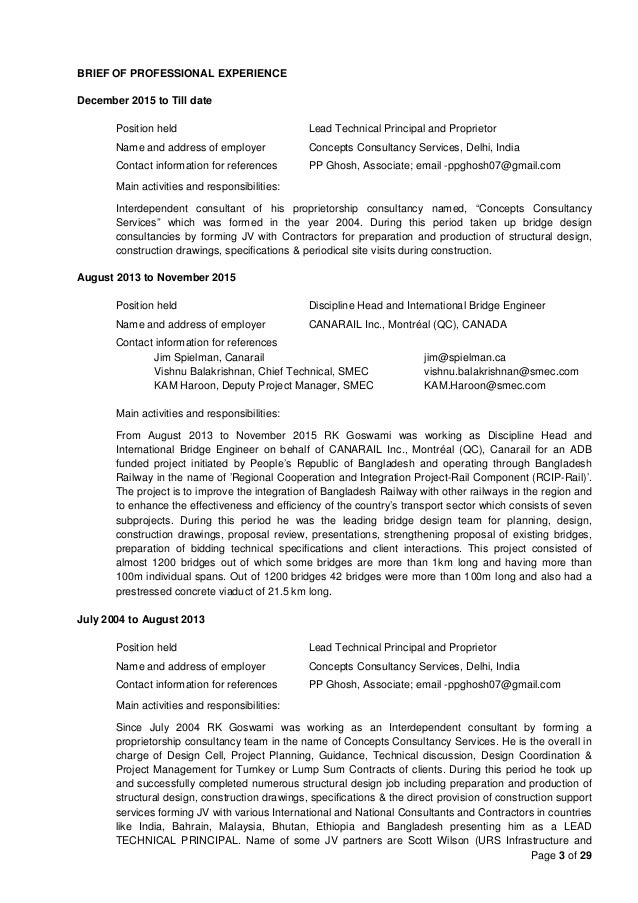 Ramkrisna Goswami- 29-8-16