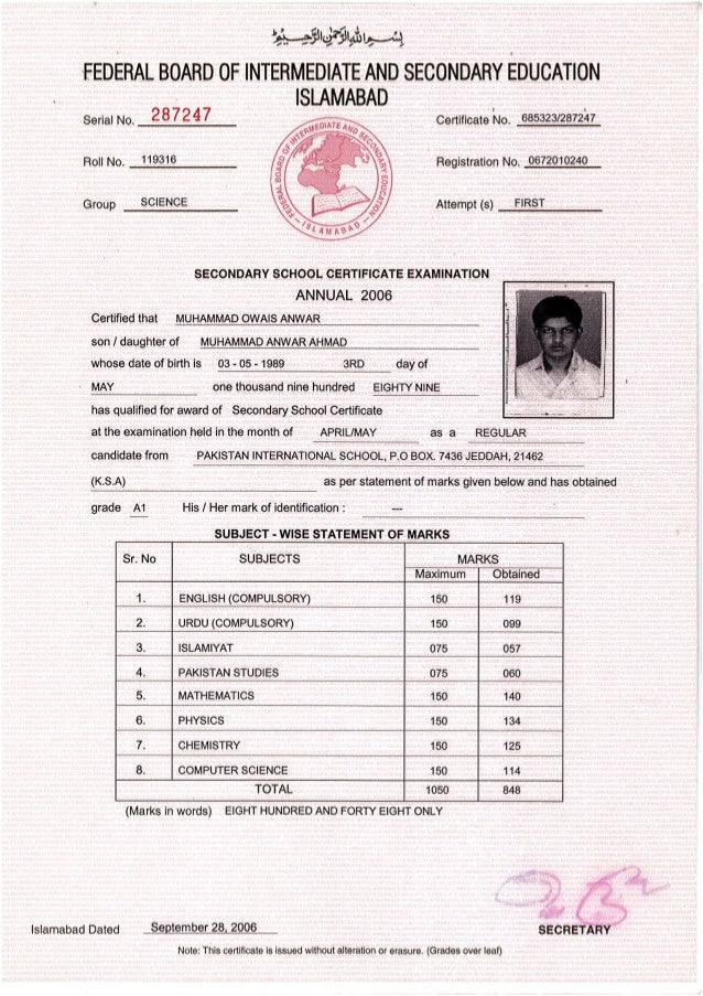 Secondary School Certificate 2006
