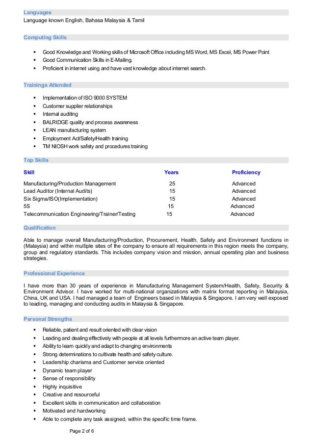 languages on resume