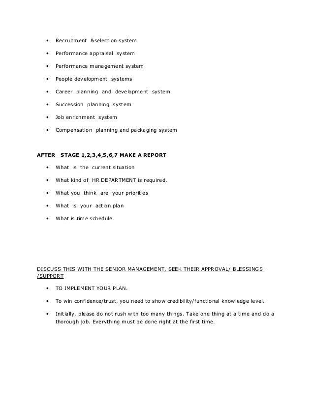 Job Profiling System 6