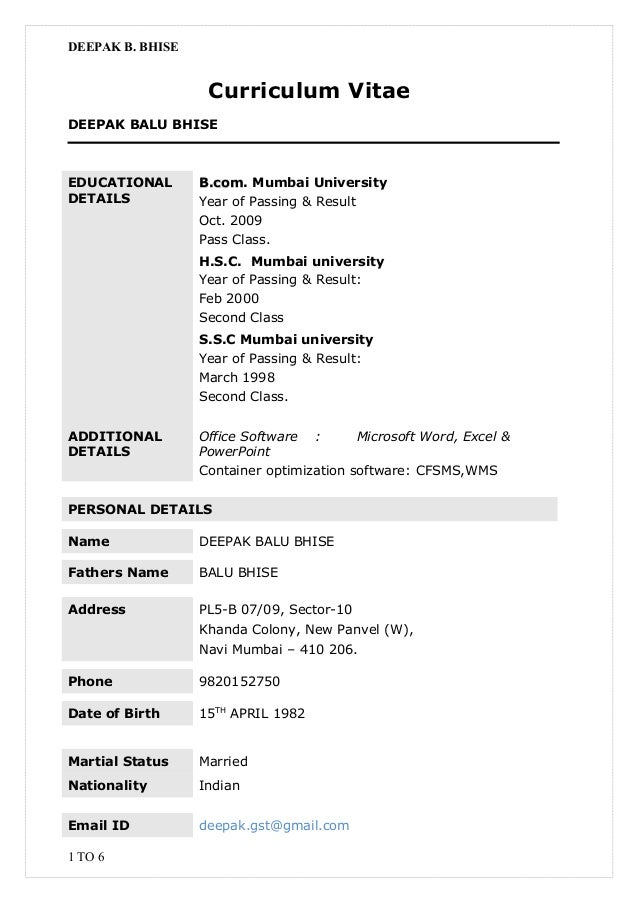 additional details in resume