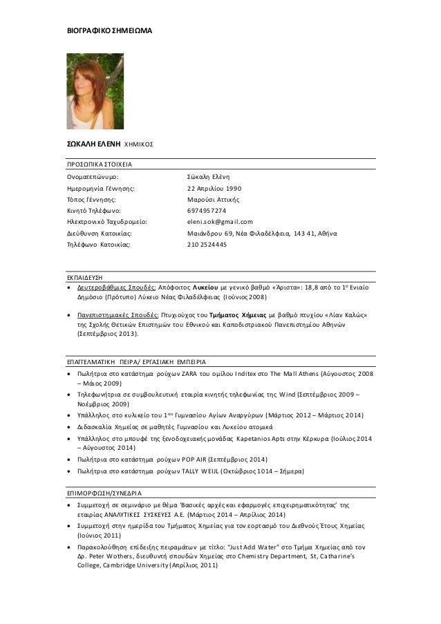 cv cover letter change of career Use a cover letter like this when making a career change cover letter examples, resume samples, and resources career change cover letter sample march 15, 2009.