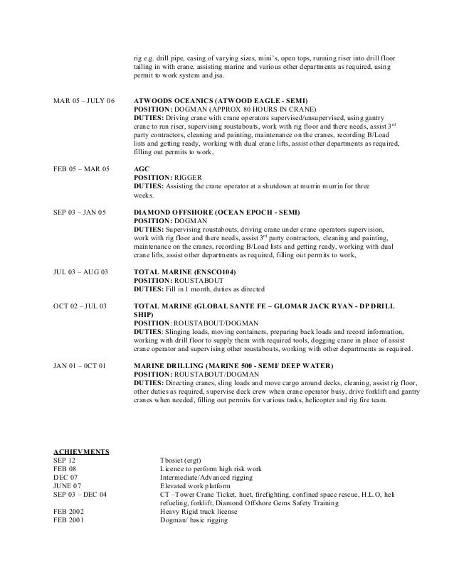 nathans updated 20142 resume
