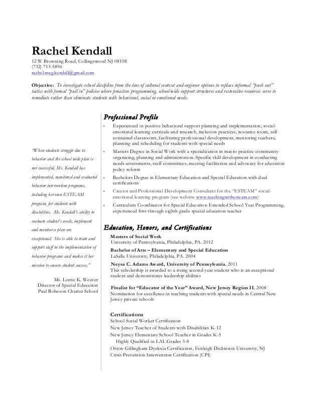 RESUME - Rachel Kendall - April 2015.