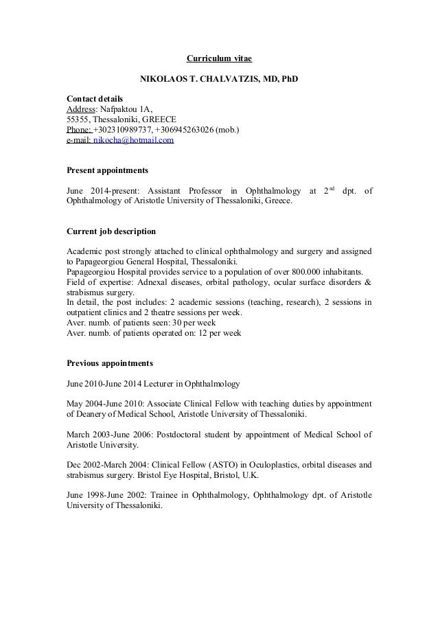 curriculum-vitae-in-english-1-638 Curriculumvitae Size on comparison chart, web banner,