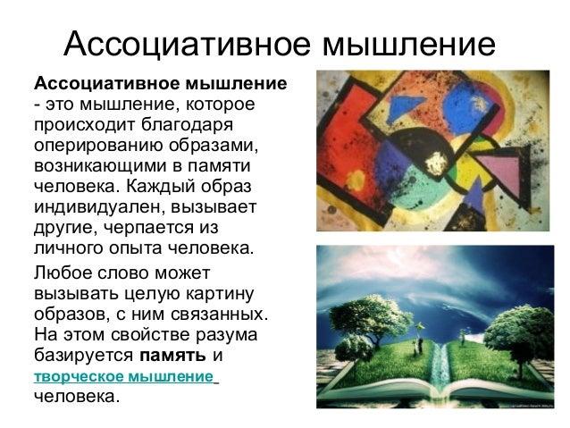 Школа совершенной физической формы Анастасии Мироновой