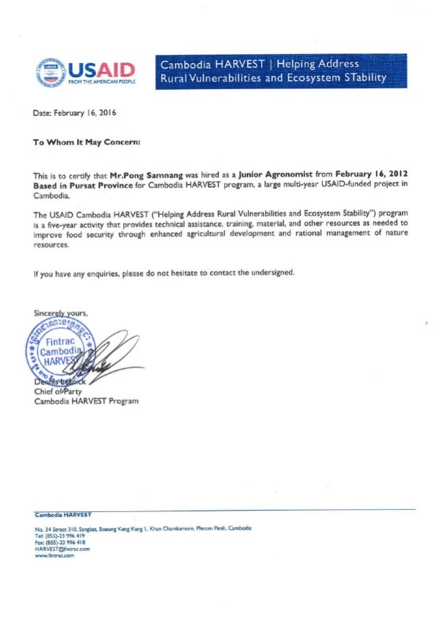 Work Recommendation Letters | Work Recommendation Letter From Cambodia Harvest