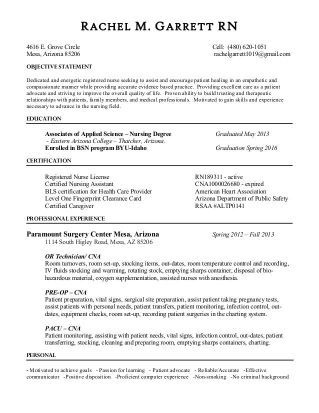 Recommendation resume
