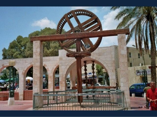 746 -Beer-Shiva-Israel Slide 3