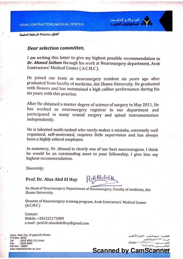 Recommendation Letter ACMC 2