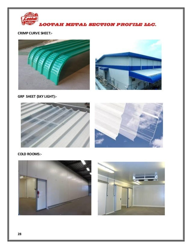 Catalogue Lmsp