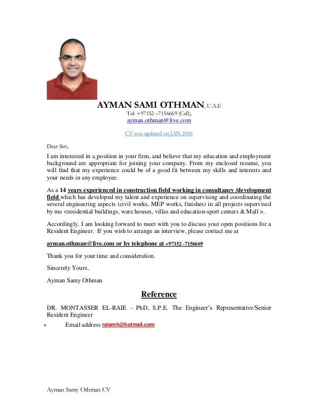 ayman osmanl latest cv jan 2016