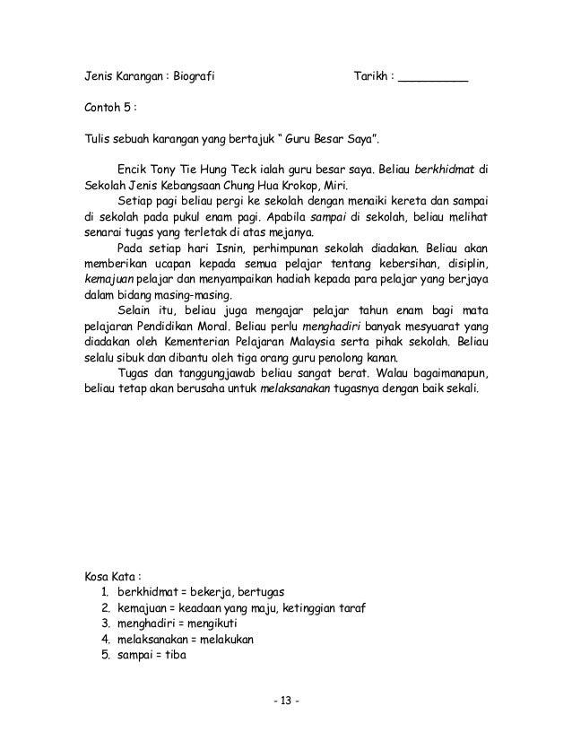 74 Contoh Amp Latihan Karangan Upsr 2