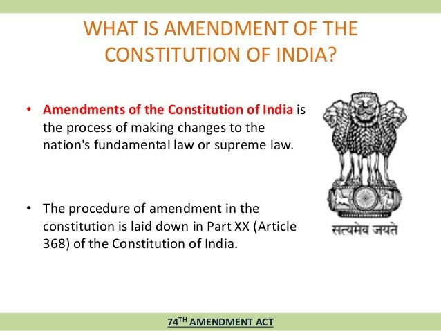 interpreting the first amendment of the constitution essay This essay will attempt to argue  for example the first 12 amendments to be made to the constitution of the united  by a supreme law interpreting.