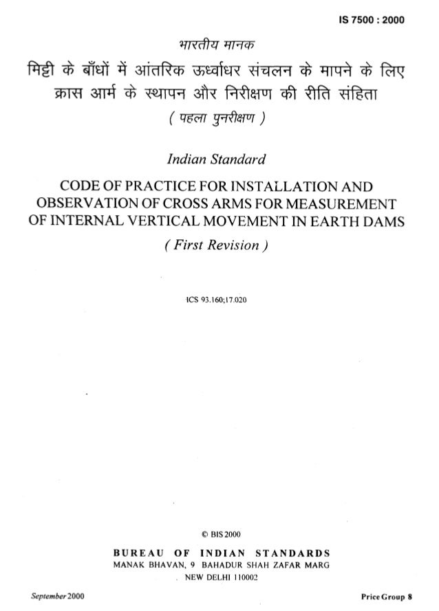 """"""" — Is 7500:2000 Indian Standard CODE OF PRACTICE FOR INSTALLATION AND OBSERVATION OF CROSS ARMS FOR MEASUREMENT OF INTERN..."""