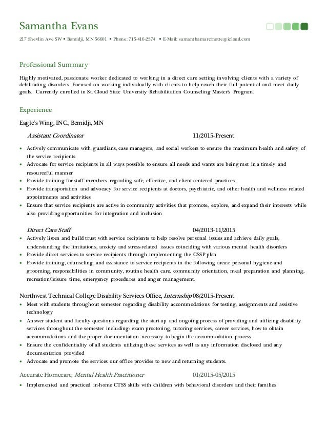 resume march 2016