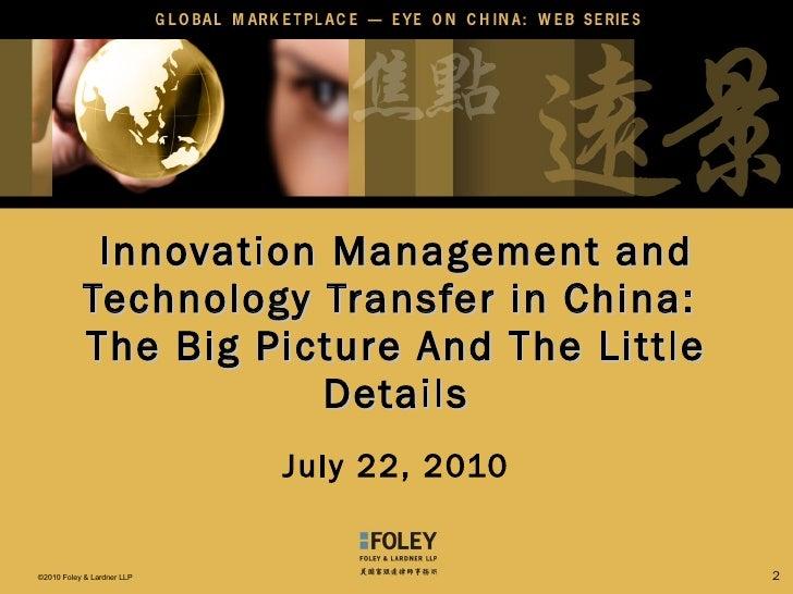 760150   Webinar  Innovation Management And Technology Transfer In China Slide 2